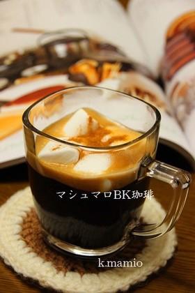 bk_coffee