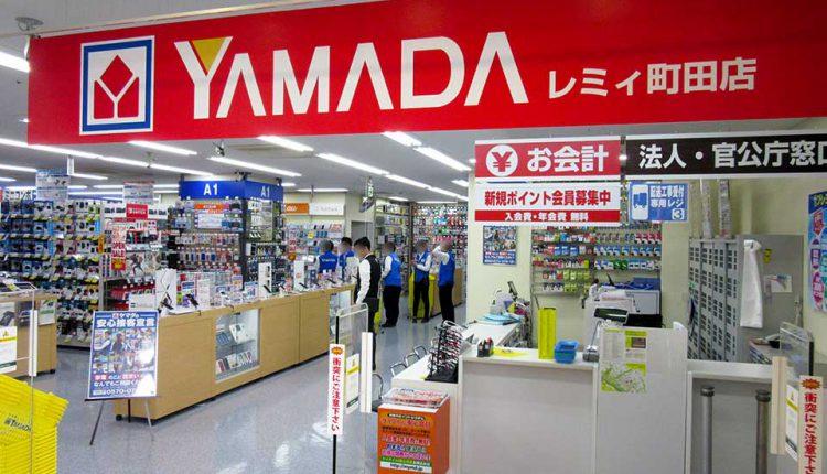 Techland_Remy_Machida_store-opened_04