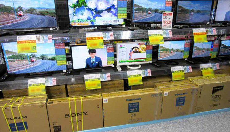 Techland_Remy_Machida_store-opened_07
