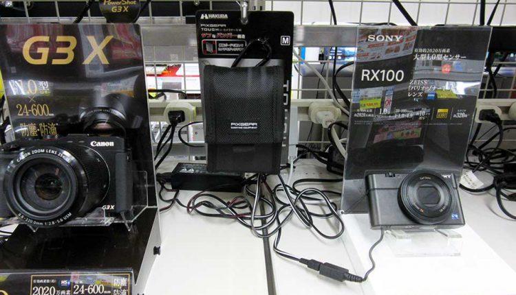 Techland_Remy_Machida_store-opened_10