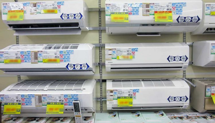 Techland_Remy_Machida_store-opened_13