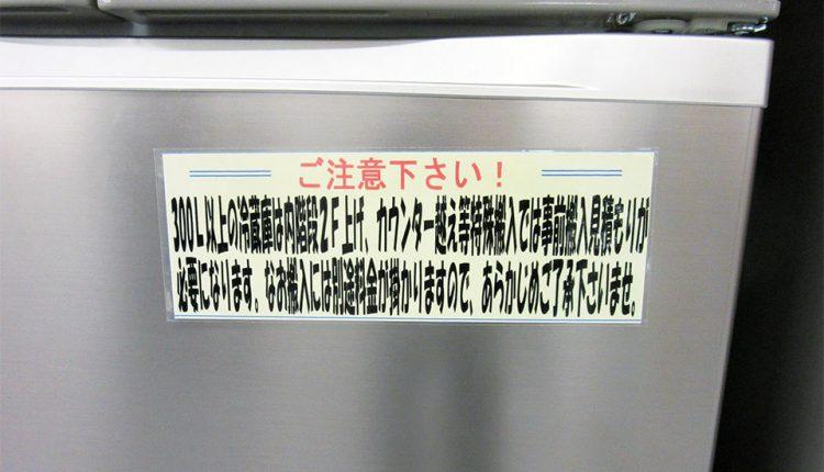 Techland_Remy_Machida_store-opened_14