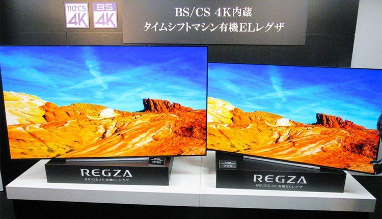 Toshiba-New-4K-satellite-broadcast-tuner_Built-in-REGZA_08
