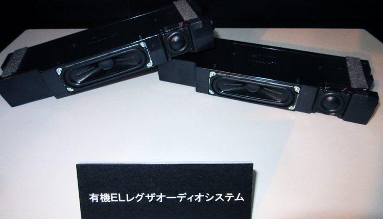 Toshiba-New-4K-satellite-broadcast-tuner_Built-in-REGZA_12