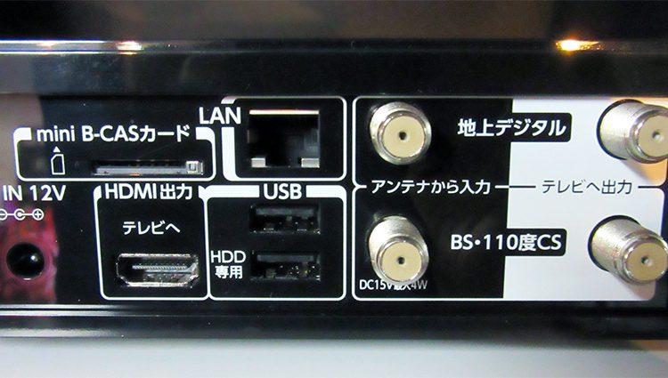 Toshiba-New-4K-satellite-broadcast-tuner_Built-in-REGZA_17