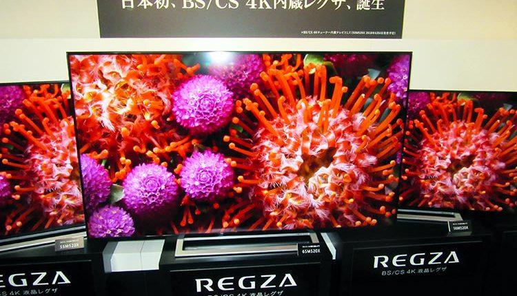 Toshiba-New-4K-satellite-broadcast-tuner_Built-in-REGZA_top