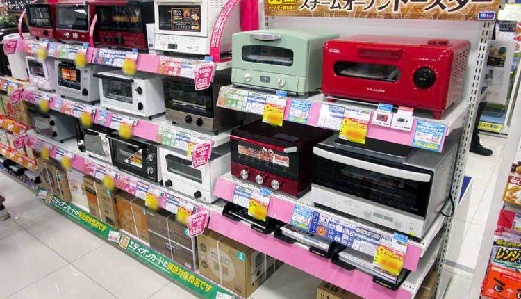 EDION-Mosaic-Mall-Kohoku-ku-Store-Open_04