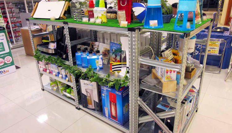 EDION-Mosaic-Mall-Kohoku-ku-Store-Open_08