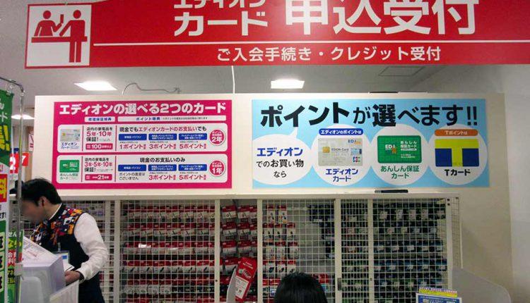 EDION-Mosaic-Mall-Kohoku-ku-Store-Open_09