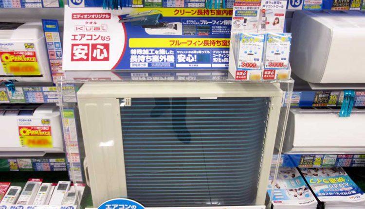 EDION-Mosaic-Mall-Kohoku-ku-Store-Open_11