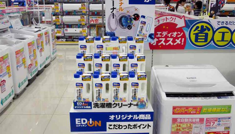 EDION-Mosaic-Mall-Kohoku-ku-Store-Open_12