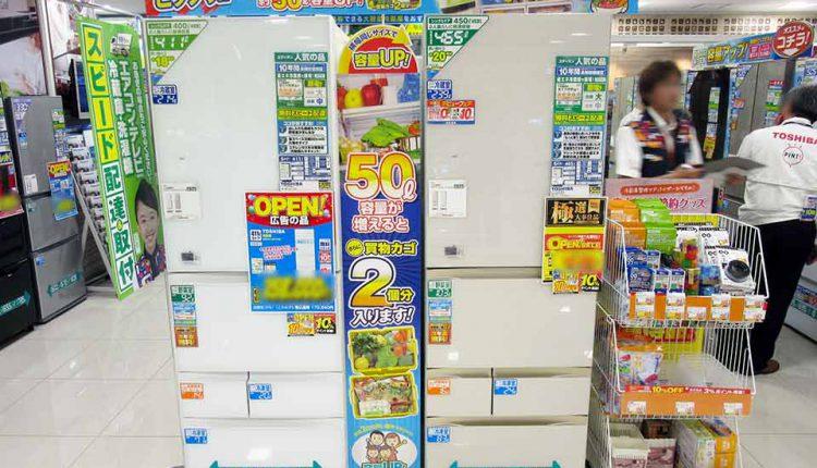 EDION-Mosaic-Mall-Kohoku-ku-Store-Open_15
