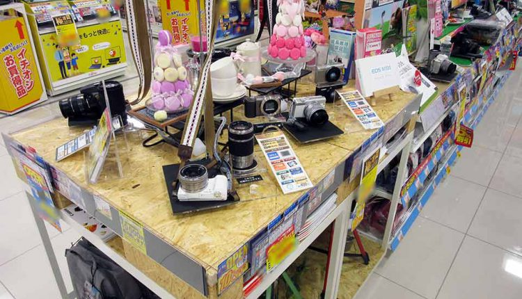 EDION-Mosaic-Mall-Kohoku-ku-Store-Open_16