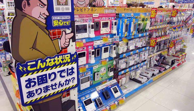 EDION-Mosaic-Mall-Kohoku-ku-Store-Open_18