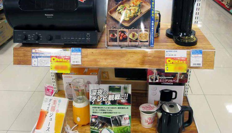 EDION-Mosaic-Mall-Kohoku-ku-Store-Open_19