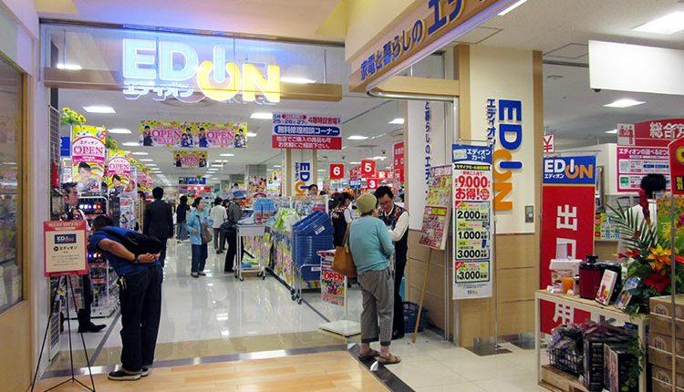 EDION-Mosaic-Mall-Kohoku-ku-Store-Open_top