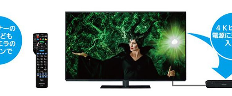 Panasonic-releases-new-4K-satellite-broadcast-tuner_04