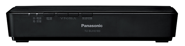 Panasonic-releases-new-4K-satellite-broadcast-tuner_top