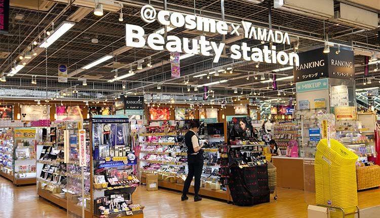 @cosme×YAMADA-Beauty-station_top
