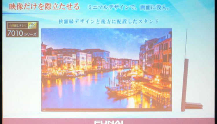 FUNAI-TV-recorder-new-lineup_05