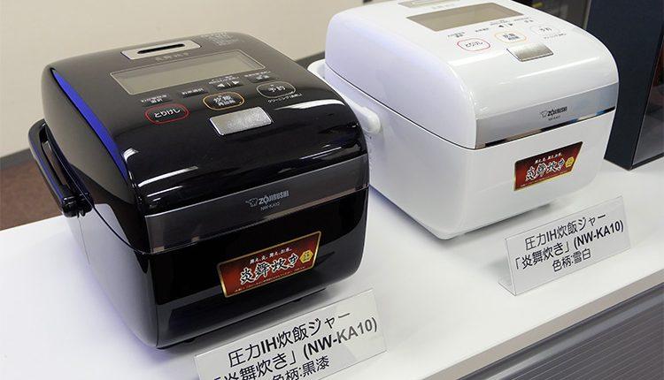 Zou-Girushima-Hubin-Embdaki-Series_top