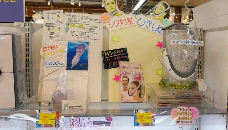 @cosme×YAMADA-Beauty-station_05