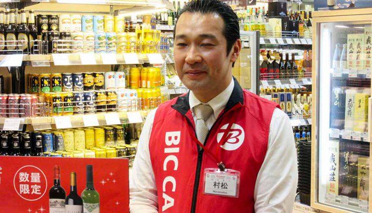 Bic-camera-Liquor-Aqua-City-Odaiba-store_02