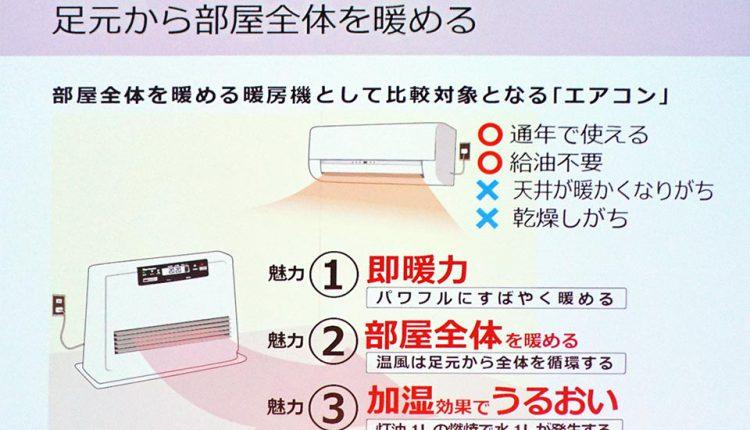 Dainichi's-oil-fan-heater_02