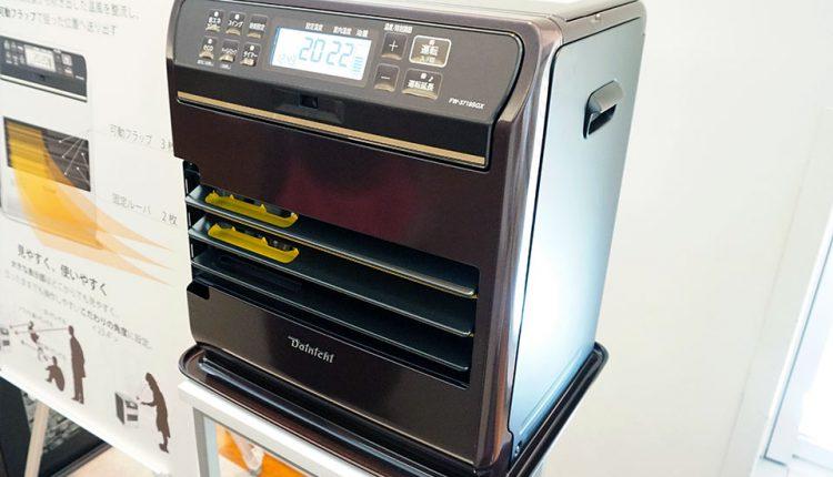 Dainichi's-oil-fan-heater_04