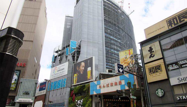 Edion-Namba-Head-Office-opened_02