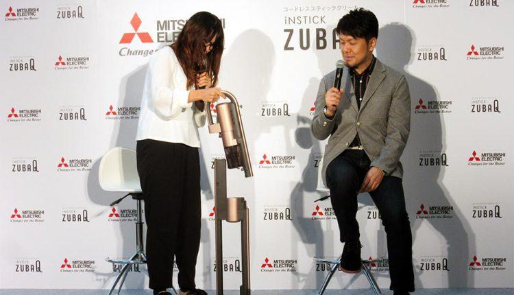 Mitsubishi's-cordless-stick-cleaner-ZUBAQ_04