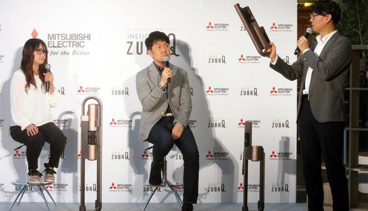 Mitsubishi's-cordless-stick-cleaner-ZUBAQ_05