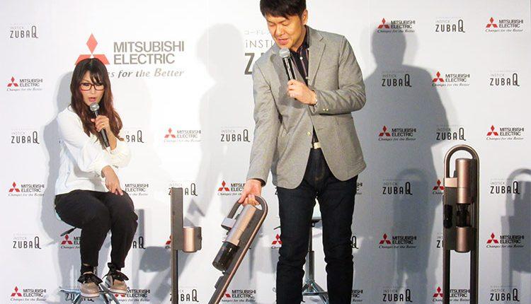 Mitsubishi's-cordless-stick-cleaner-ZUBAQ_top