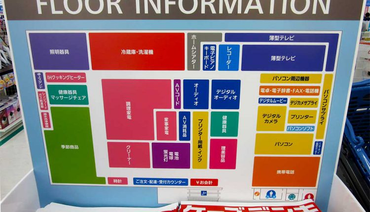 K'S-Denki-Saidai-Street-Store-Open_02