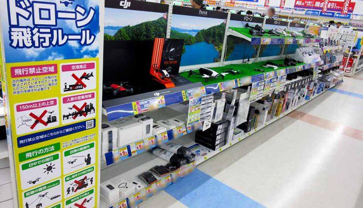 K'S-Denki-Saidai-Street-Store-Open_10