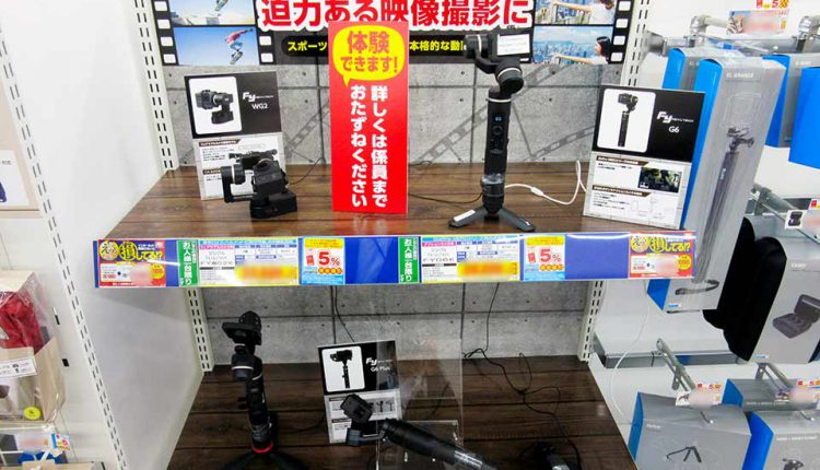 K'S-Denki-Saidai-Street-Store-Open_11