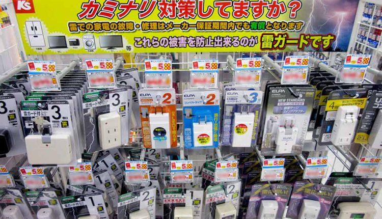 K'S-Denki-Saidai-Street-Store-Open_18