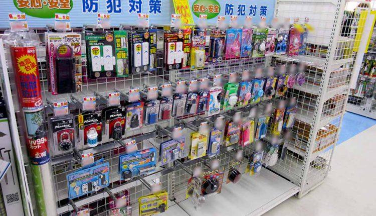 K'S-Denki-Saidai-Street-Store-Open_19