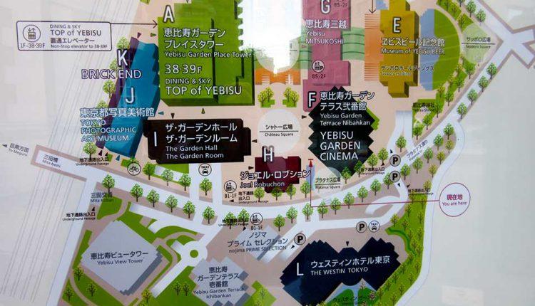 Nojima-PRIME-SELECTION-EBISU_01