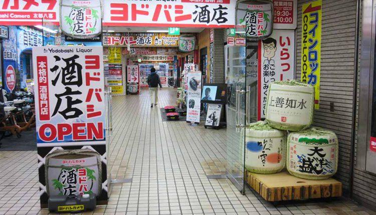 yodobashi-liquor-sales_02