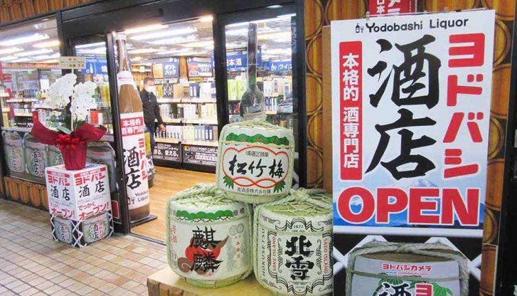 yodobashi-liquor-sales_03