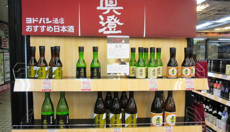 yodobashi-liquor-sales_05