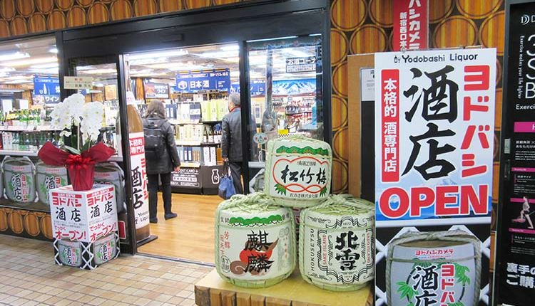 yodobashi-liquor-sales_top