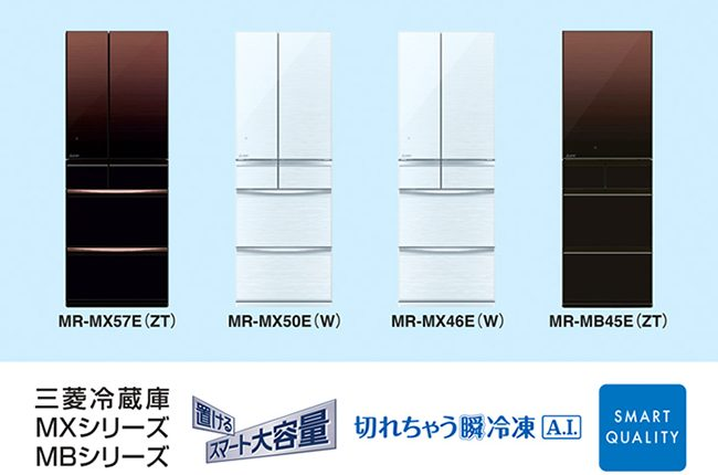 Mitsubishi-Electric-refrigerator-new-product-announcement_top03
