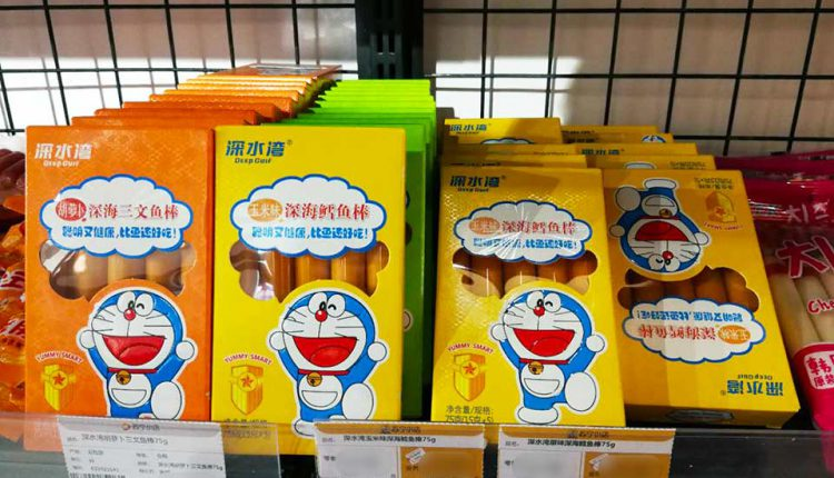 Suning-expands-convenience-store_07