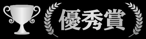 yushu2