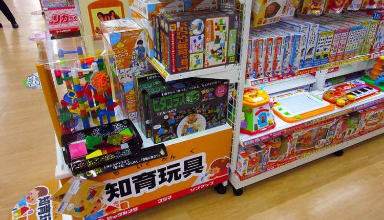 2018-toy-sales_01