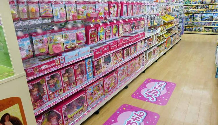 2018-toy-sales_04