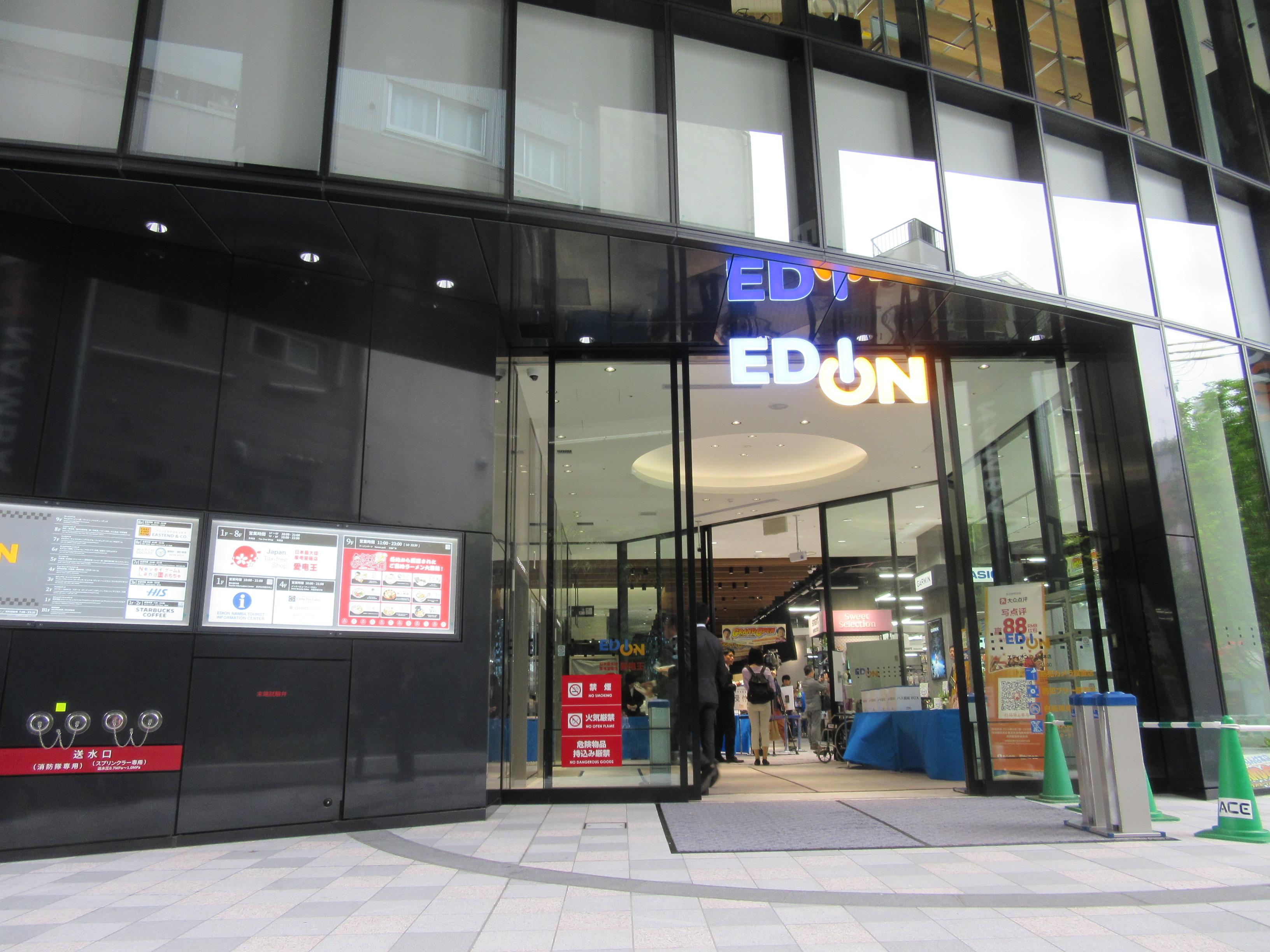 戎橋筋と南海通の2つの商店街の間に、なんば本店のメインエントランスがある