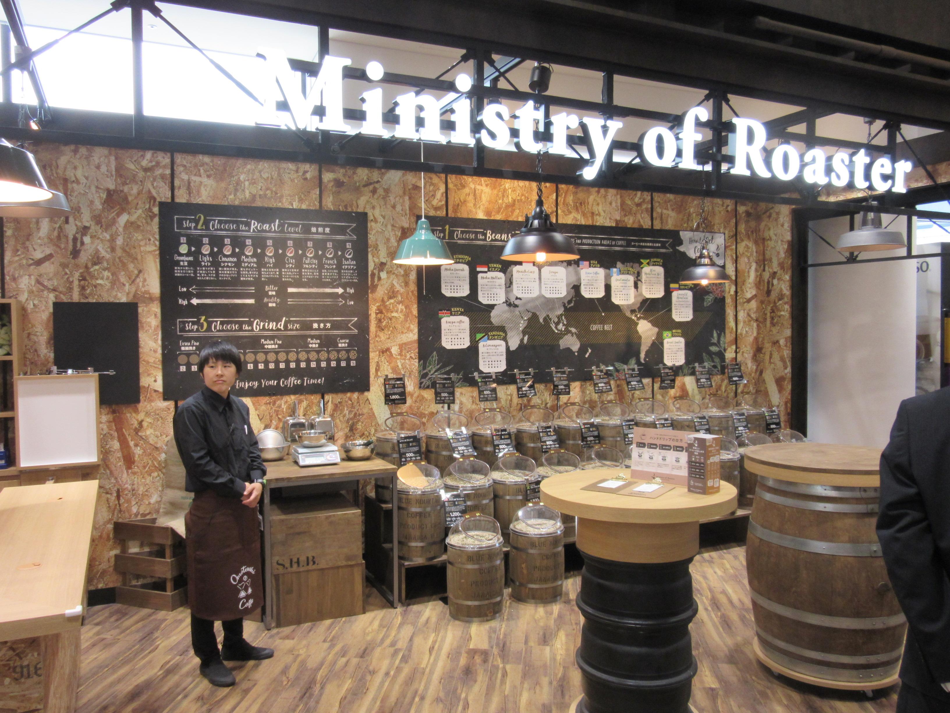 はじめて導入した焙煎コーナーでは、お客の好みで生豆と焙煎パターンを選べる